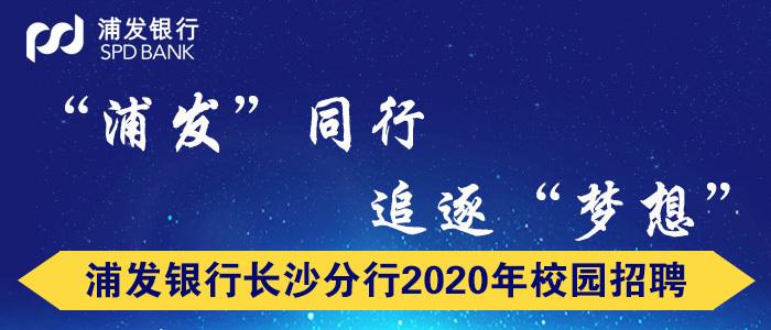 https://xiaoyuan.zhaopin.com/company/CC000229516D90000023000