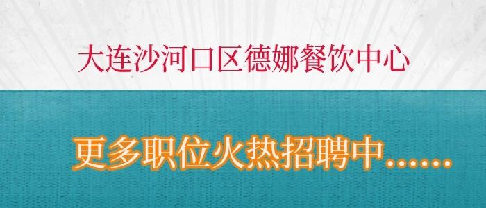 https://company.zhaopin.com/CZ714051780.htm