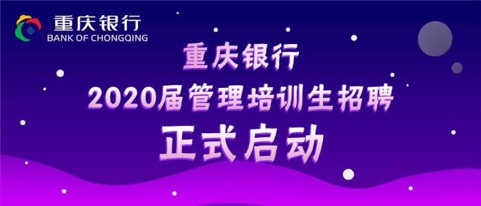https://xiaoyuan.zhaopin.com/company/CC000439180D90000000000