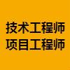 盈普聲學(惠州)有限公司