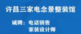https://company.zhaopin.com/CZ843702420.htm