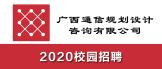 https://xiaoyuan.zhaopin.com/company/CC000421065D90000002000