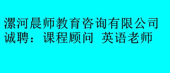 https://company.zhaopin.com/CZ643261080.htm