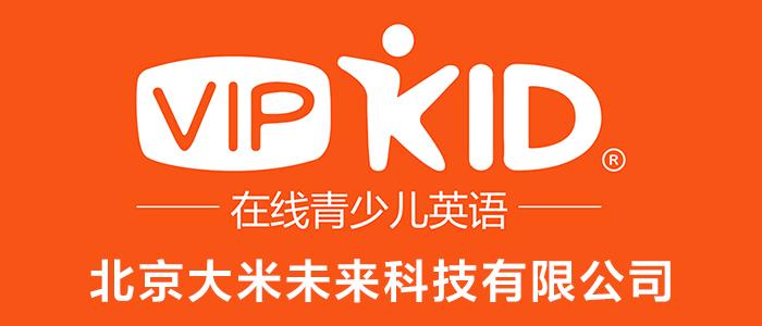 https://company.zhaopin.com/CZ616271120.htm