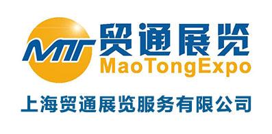 上海貿通展覽服務有限公司