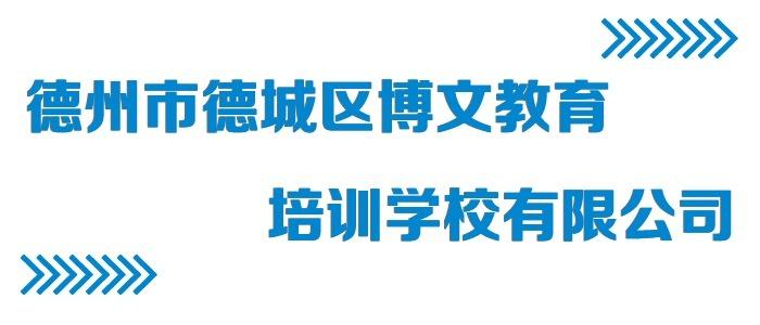https://company.zhaopin.com/CZ846693550.htm