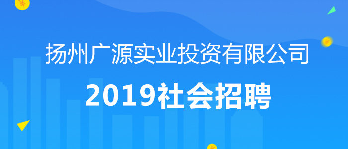 https://special.zhaopin.com/Flying/Society/20190906/54998098_10511141_ZL29170/index.html