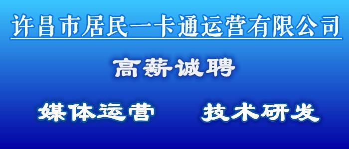 https://company.zhaopin.com/CZ324880430.htm