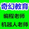 許昌奇幻教育咨詢有限公司
