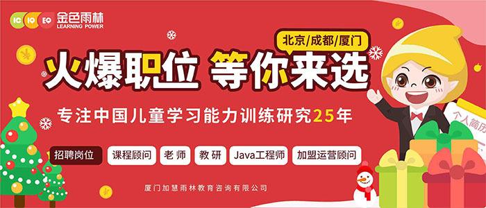 https://company.zhaopin.com/CZ550308730.htm