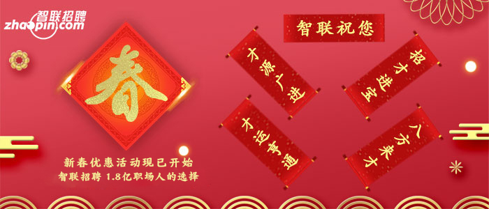 https://rd5.zhaopin.com/register?invmode=3&invuserid=100172&invtp=8