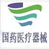國藥集團湖南省醫療器械有限公司