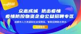 http://cd.sc91.org.cn/xwzxtp/1066866.jhtml