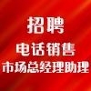 北京新紀源認證有限公司重慶分公司