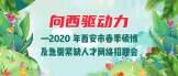 //www.haorc.com/logo/2020xiangxi/index.html