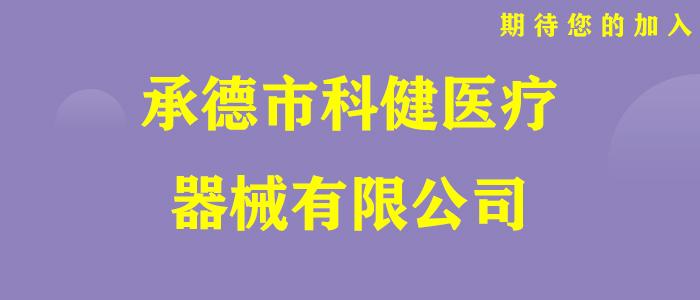 https://company.zhaopin.com/CZ359709320.htm