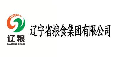 辽宁省粮食集团有限公司