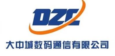 九江大中城数码通信有限公司