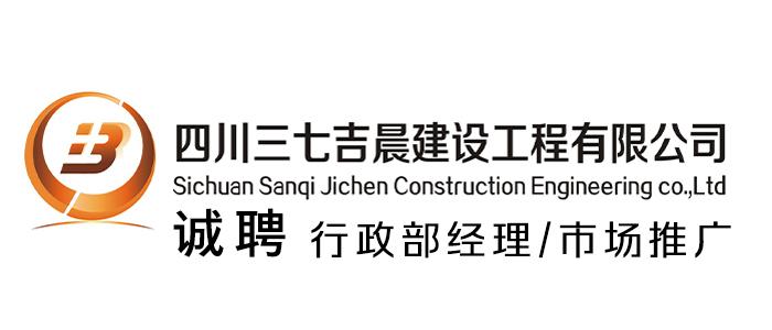 https://company.zhaopin.com/CZ846164880.htm