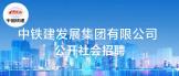 https://company.zhaopin.com/CZL1216520010.htm