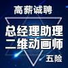 河北三行动漫科技有限公司