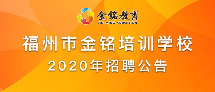 https://company.zhaopin.com/CZ746946690.htm