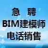 广州秉木建筑科技有限公司