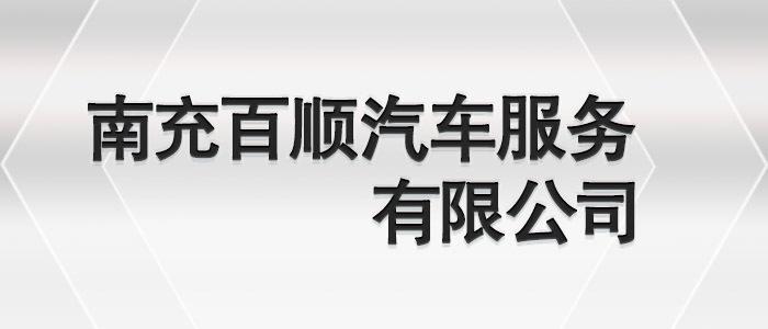https://company.zhaopin.com/CZ833920570.htm