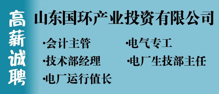 https://company.zhaopin.com/P2/CC3216/4941/CC321649417.htm