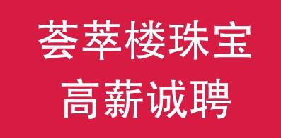 辽宁荟爱企业营销策划有限公司
