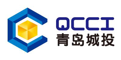 青岛城市建设投资(集团)有限责任公司