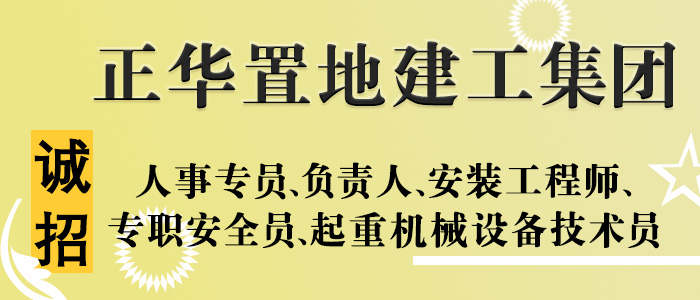https://company.zhaopin.com/CC679471323.htm