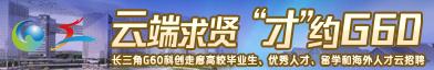上海市松江区人才服务中心招聘信息