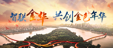 https://mofang.zhaopin.com/c-campaign?campaignId=11178&pageId=12859&bizId=11178&bizType=0