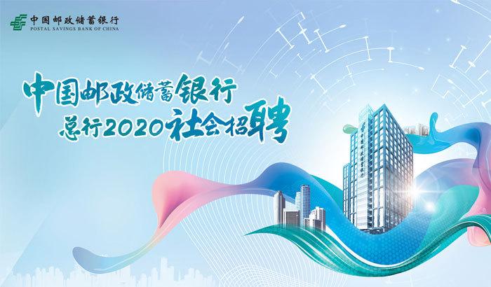 /img00.zhaopin.cn/img_button/202004/15/20145_173311475854.jpg