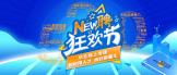 https://special.zhaopin.com/2020/sh/newp051439/tianjin.html