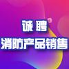长沙九悦安安防科技有限公司