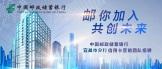 https://company.zhaopin.com/CZL1260803960.htm