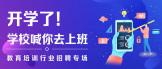 https://mofang.zhaopin.com/c-campaign?activityId=546&pageId=1343&bizId=546&bizType=1