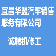 華版河北文化傳播有限公司