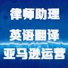北京佳譯恒祥信息技術有限公司平頂山分公司