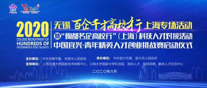 https://xiaoyuan.zhaopin.com/kongxuan/show/2182
