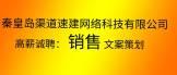 https://company.zhaopin.com/CZ821293180.htm?srccode=401901&preactionid=0268bf51-c4d6-43e0-907b-830df82bf7bd