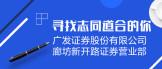 https://company.zhaopin.com/CC266868718.htm