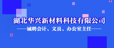 https://company.zhaopin.com/CZL1249814360.htm?srccode=402101&preactionid=98859040-d211-41e4-a2b8-aab1e31c0a84