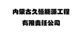 https://company.zhaopin.com/CZ202906480.htm