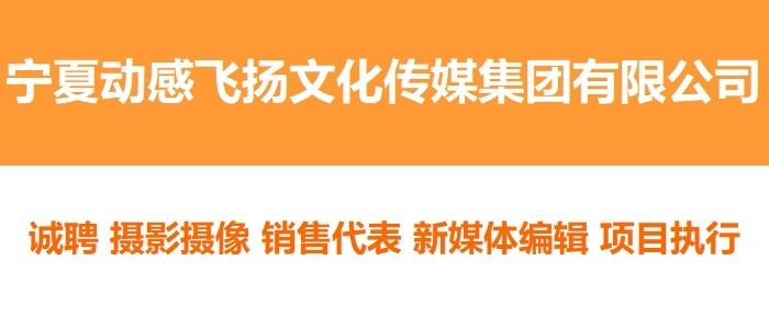 https://company.zhaopin.com/CZ890158830.htm