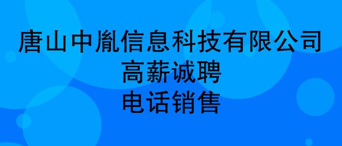 https://company.zhaopin.com/CZL1257402380.htm?srccode=401901&preactionid=68e242c9-ddba-420e-b323-48f869eb4ff2