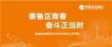 http://www.ruiqungroup.cn/news/211.html