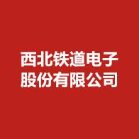 哪个网站:西安招聘网插图(27)